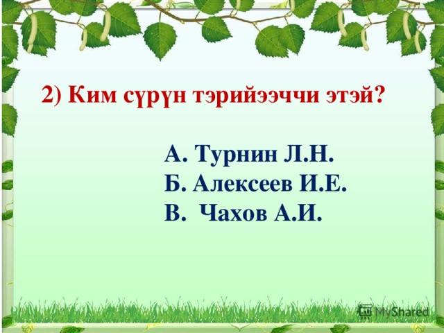 hello_html_7f9bb4a5.jpg