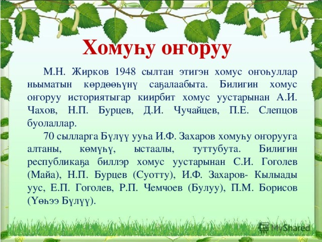 hello_html_m12717ad5.jpg