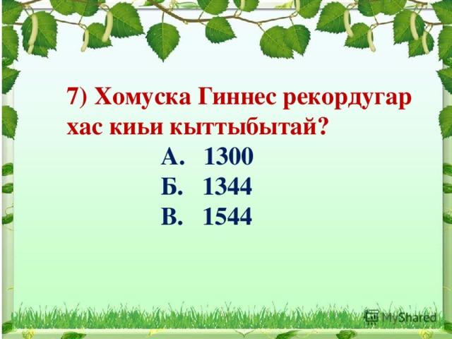 hello_html_m54844d24.jpg