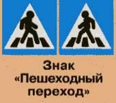 hello_html_m68a382b9.jpg