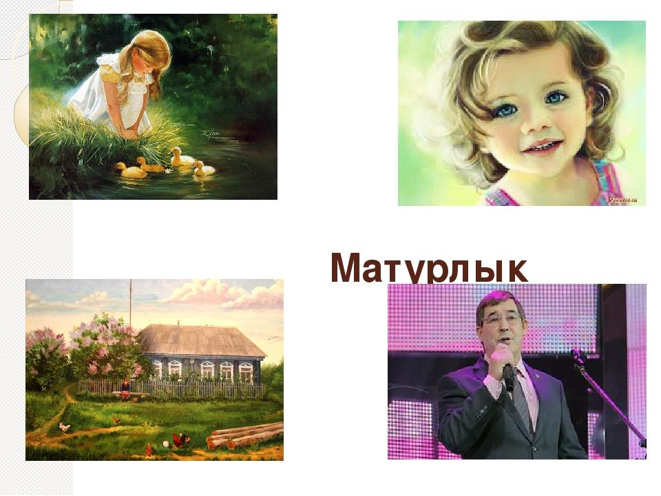 2 марта - день рождения классика татарской литературы амирхана еники
