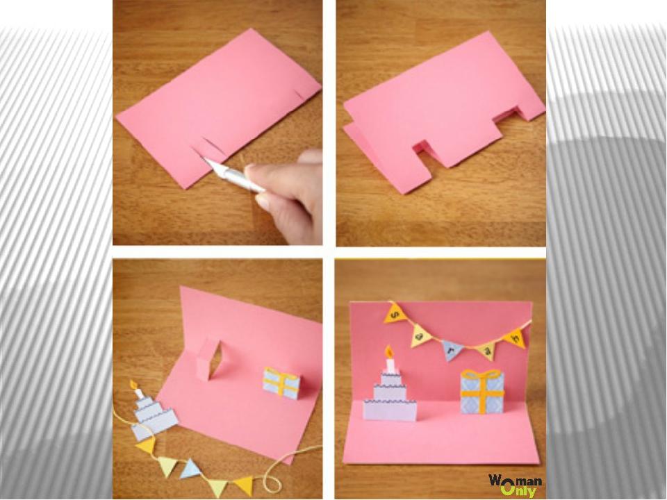 Открытка с днем рождения маме сделать на листе