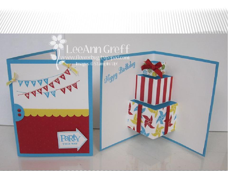 Как сделать несложную открытку своими руками на день рождения