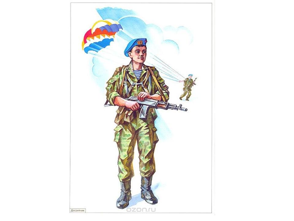Картинки для детей наша армия для детского сада