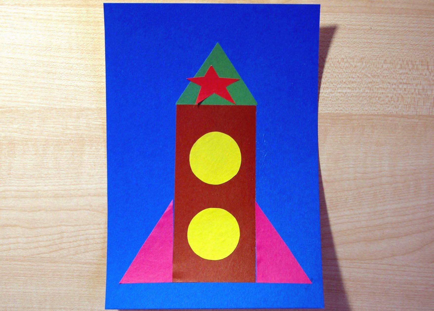 Изготовлению открытки, открытки для детей 3х лет