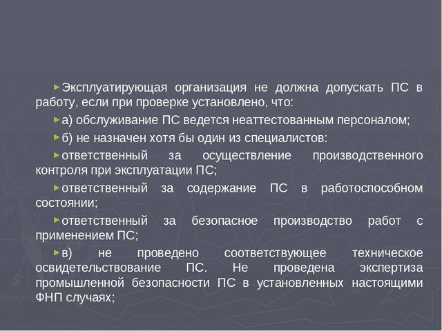 Инструкция по отначальника хозяйственного отдела