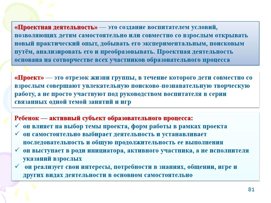 hello_html_m3e6bac6f.png