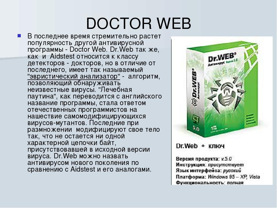 Microsoft Word 2010 скачать Ворд 2010 бесплатно