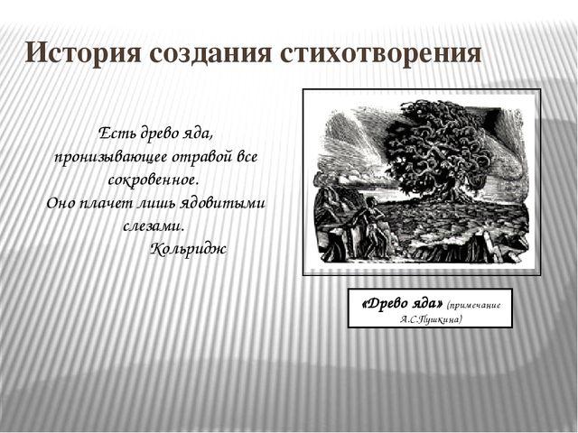 Пушкин стихи скачать книгу бесплатно