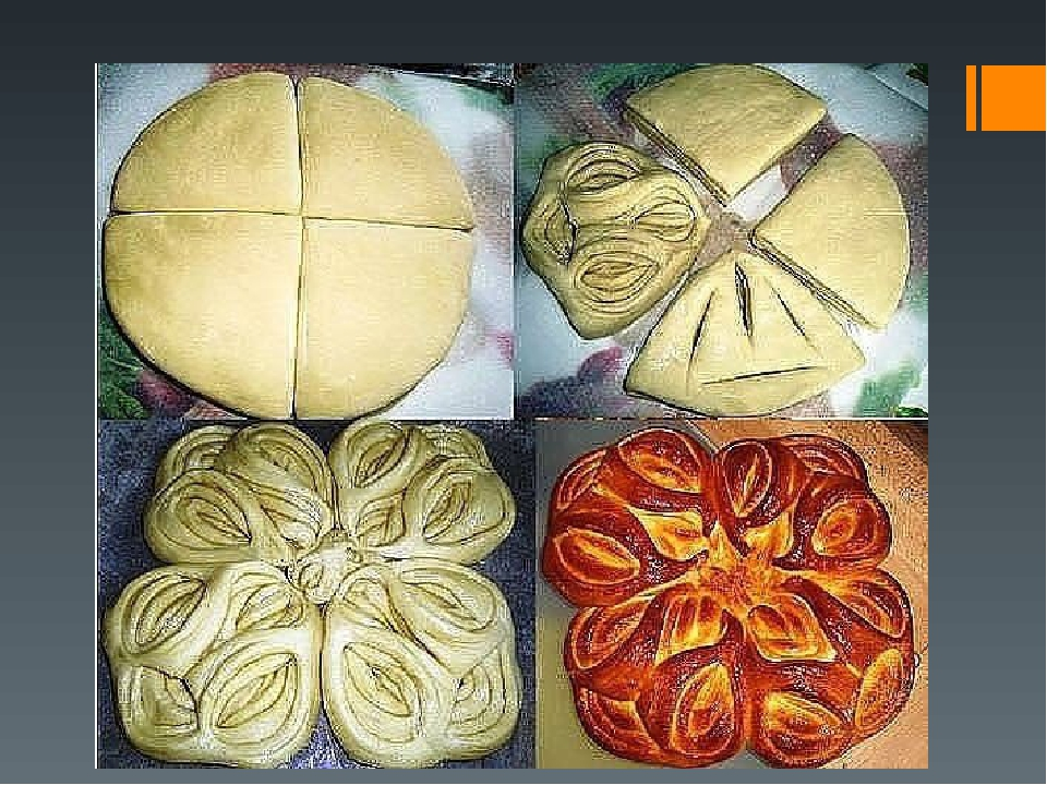 Как лепить пироги из дрожжевого теста