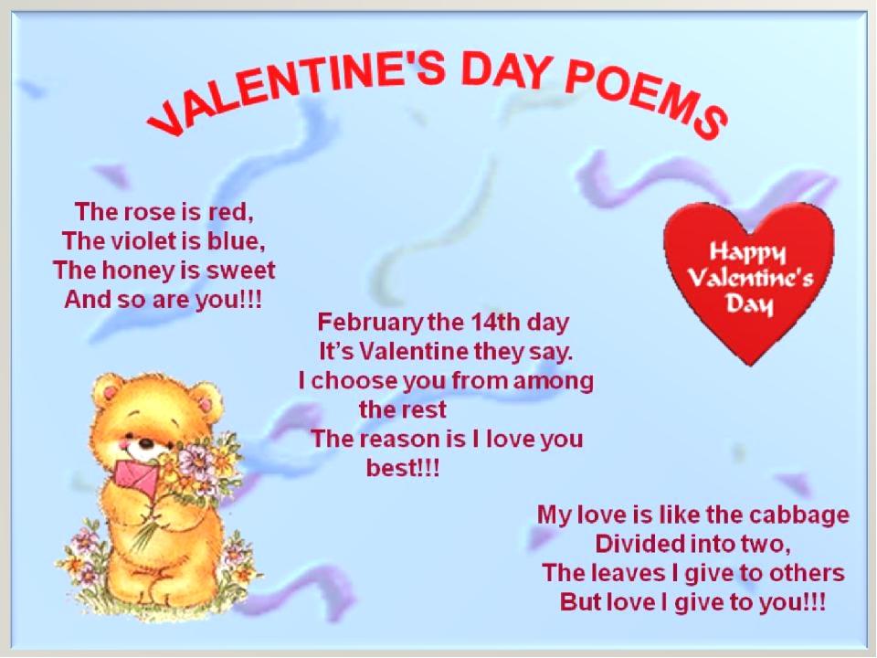 Поздравления с днем валентина на английском с переводом