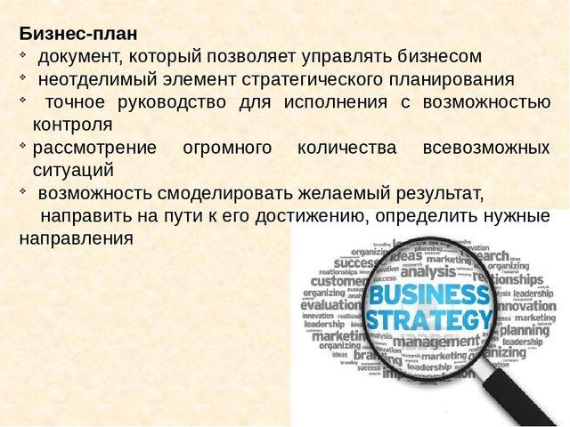 бизнес идеи древесные отходы