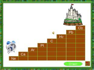 http://www.igraza.ru/page-3-2-12.html - анаграммы; http://parkov3.narod.ru/so