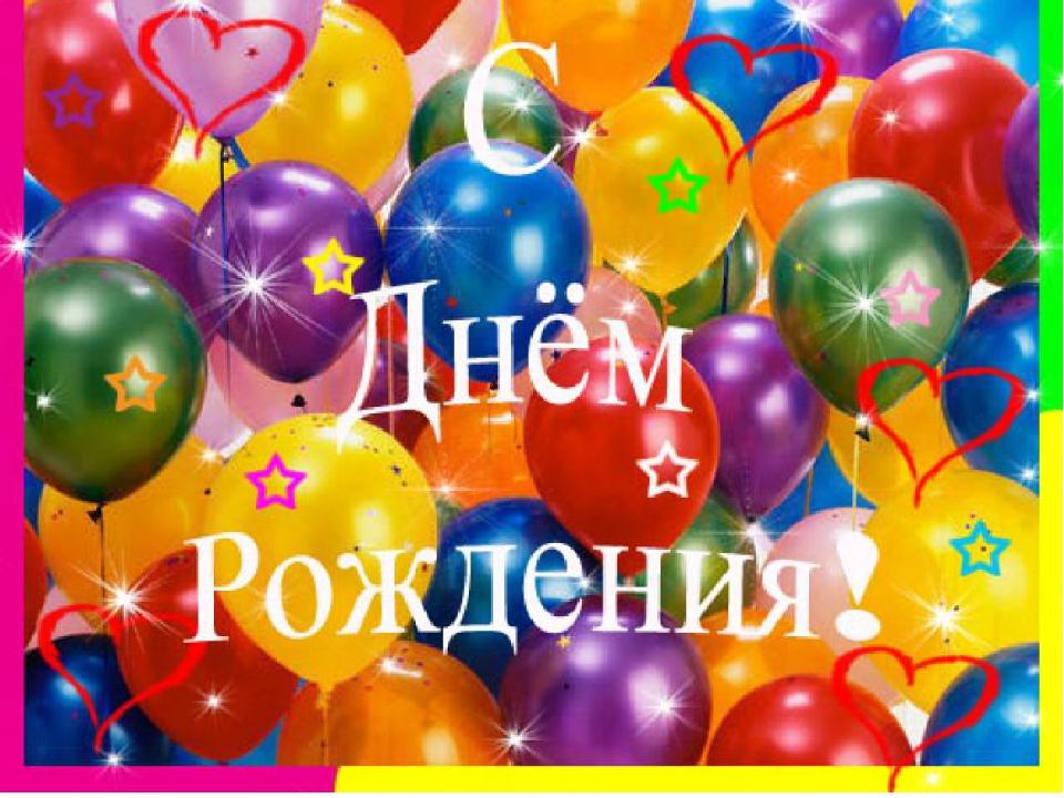 Тнт поздравления с днем рождения