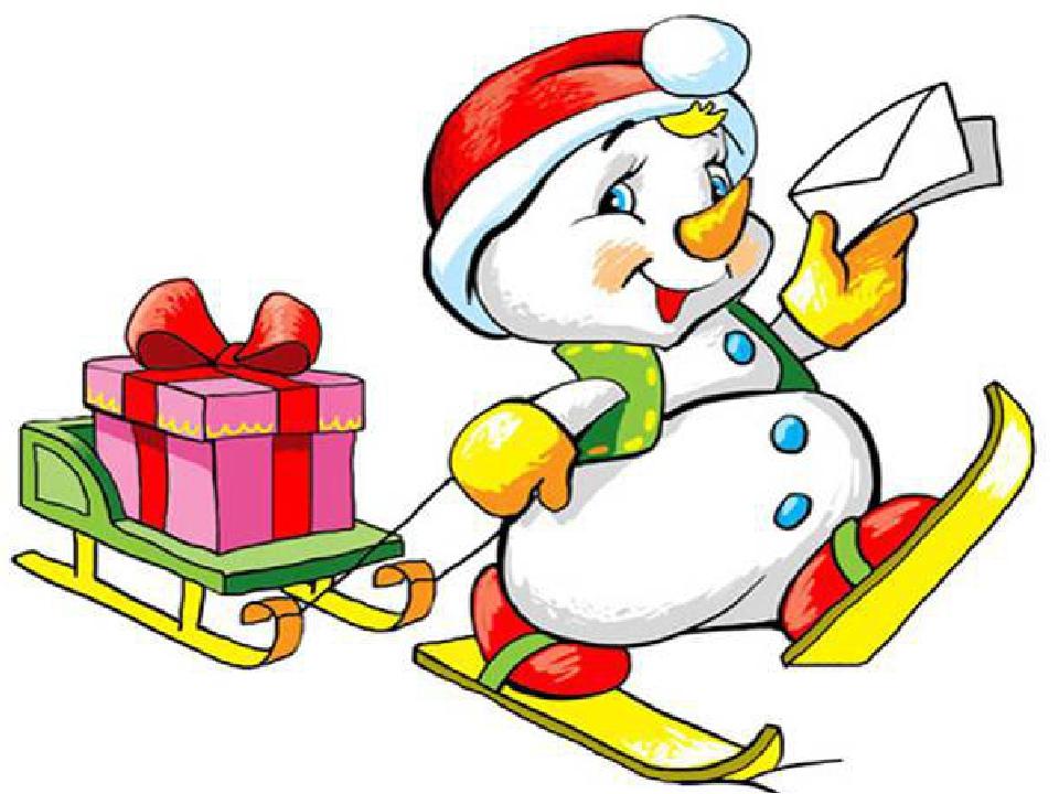 столичном секторе снеговик с подарком картинки рукава пальто