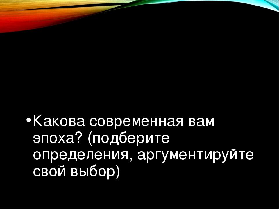 чем был занят печорин последние 5 лет оплатить кредит русский стандарт