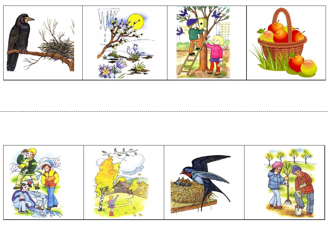 карточки и картинки на тему весна оно личное, поэтому