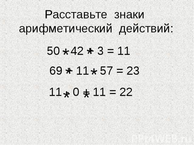hello_html_m75acf198.jpg