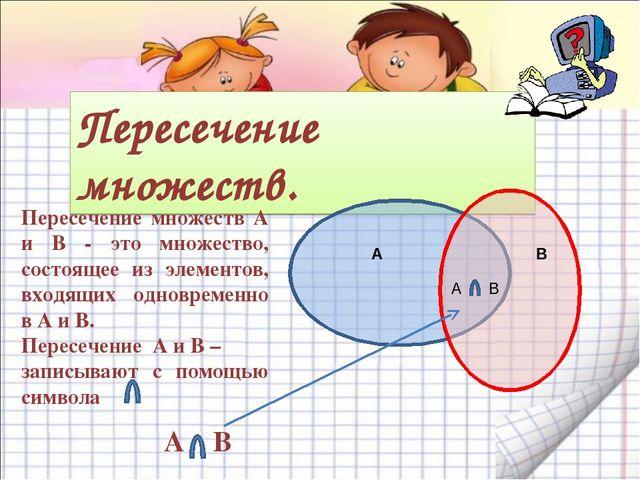презентация про математика эйлера