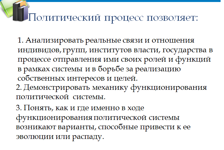 Конспект урокапо предмету обществознание на тему казахстан на стыке цивилизации