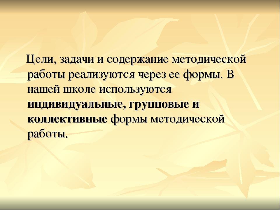 Презентация девушка модель методической работы русская девушка изменяет парню на работе