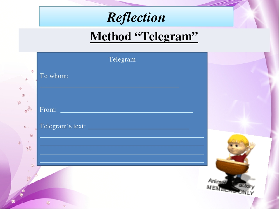 Telegram To whom: ________________________________________ From: ___________...