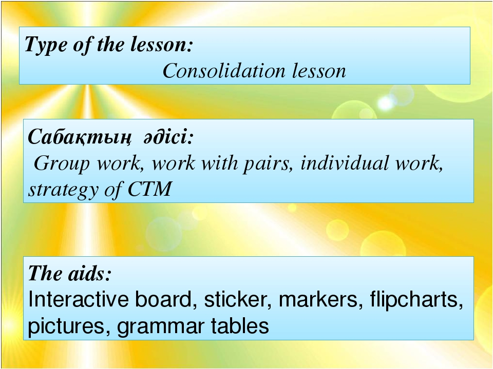 The aids: Interactive board, sticker, markers, flipcharts, pictures, grammar...