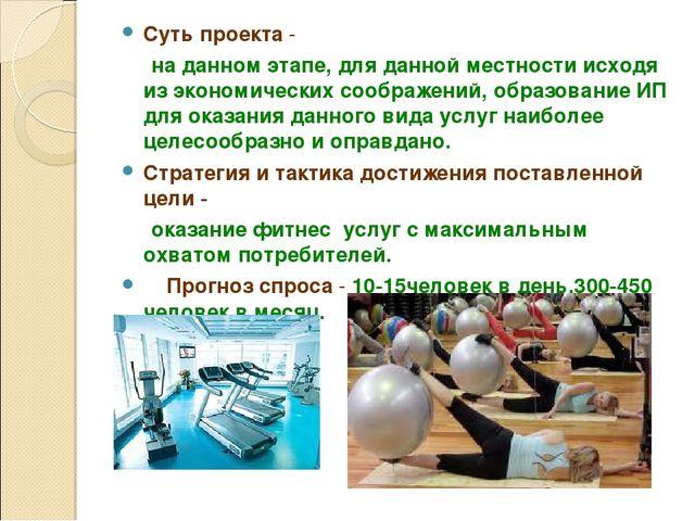 Регистрация ип или спортивного клуба 1с бухгалтерия курсы в москве цены