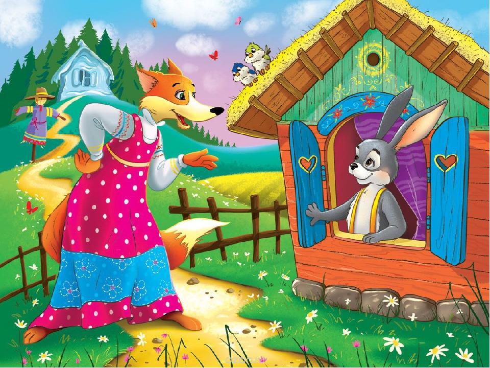 Картинки по мультикам и сказкам, поздравить отпуском дочкой