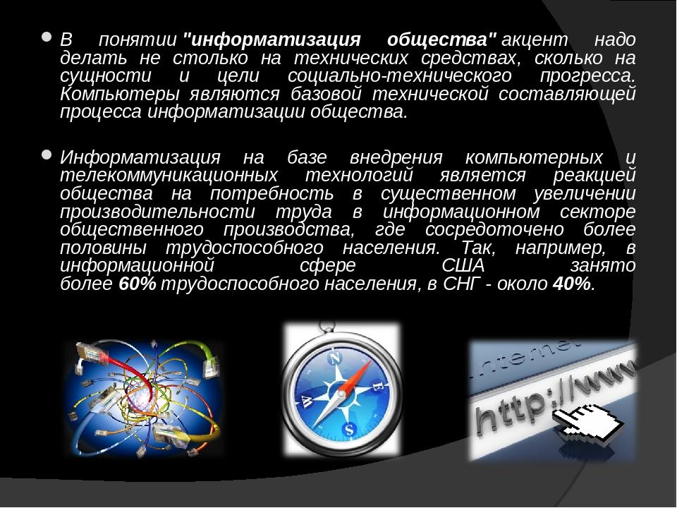 карта ленты райффайзен отзывы