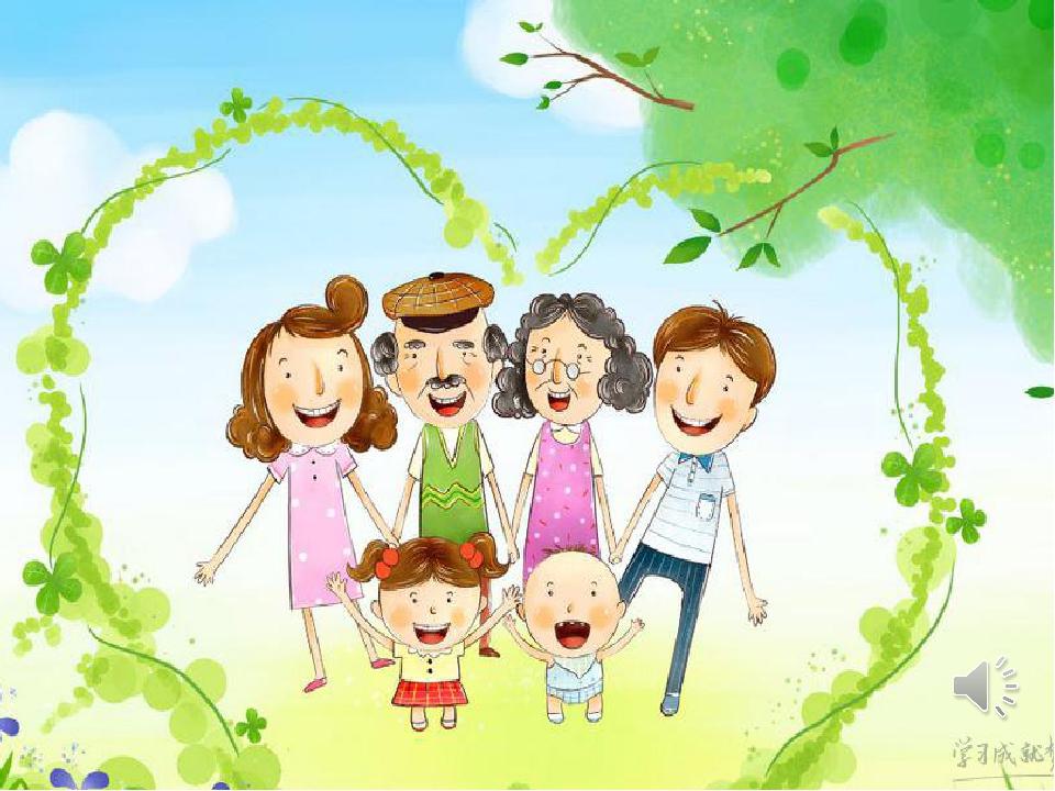 Моя семья открытка детская