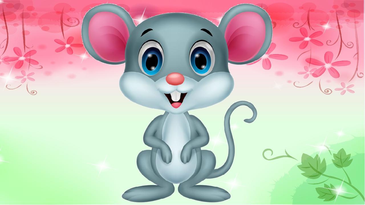 Открытки, картинка мышка с мышатами для детей
