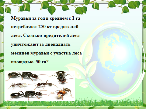 hello_html_76ea825d.png