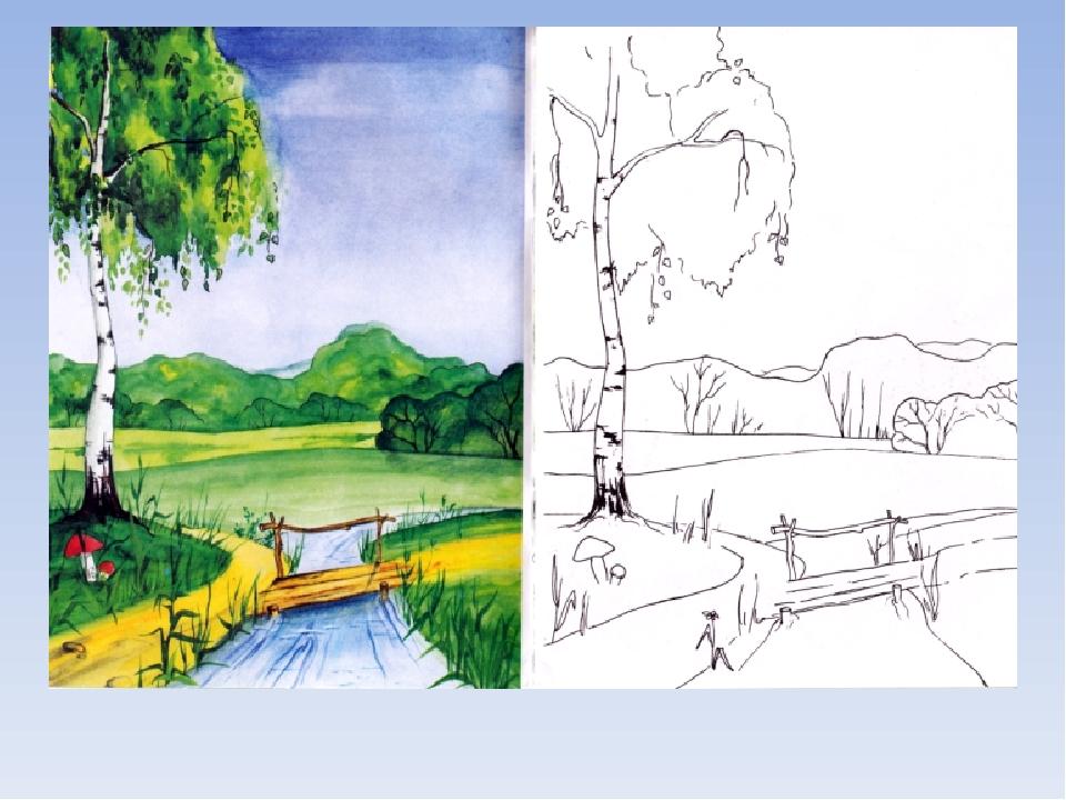 Как рисовать пейзажи рисунки