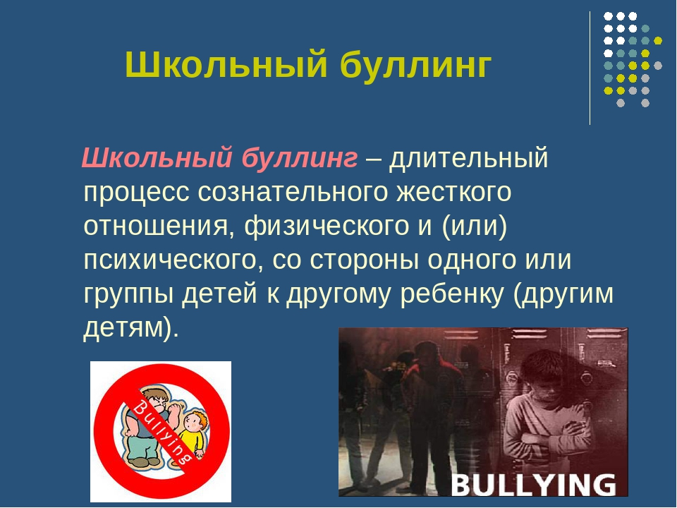 bulling No bully® is an evidence based program that leverages student empathy to stop bullying and cyberbullying.