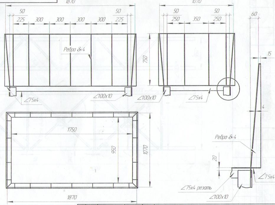 Курсовой проект организация и проектирование безотходного производства 5607