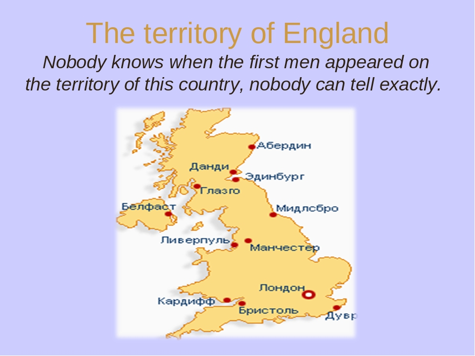 The territory of England Nobody knows when the first men appeared on the terr...