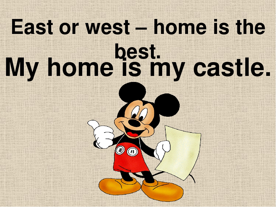 search east or west home is the best