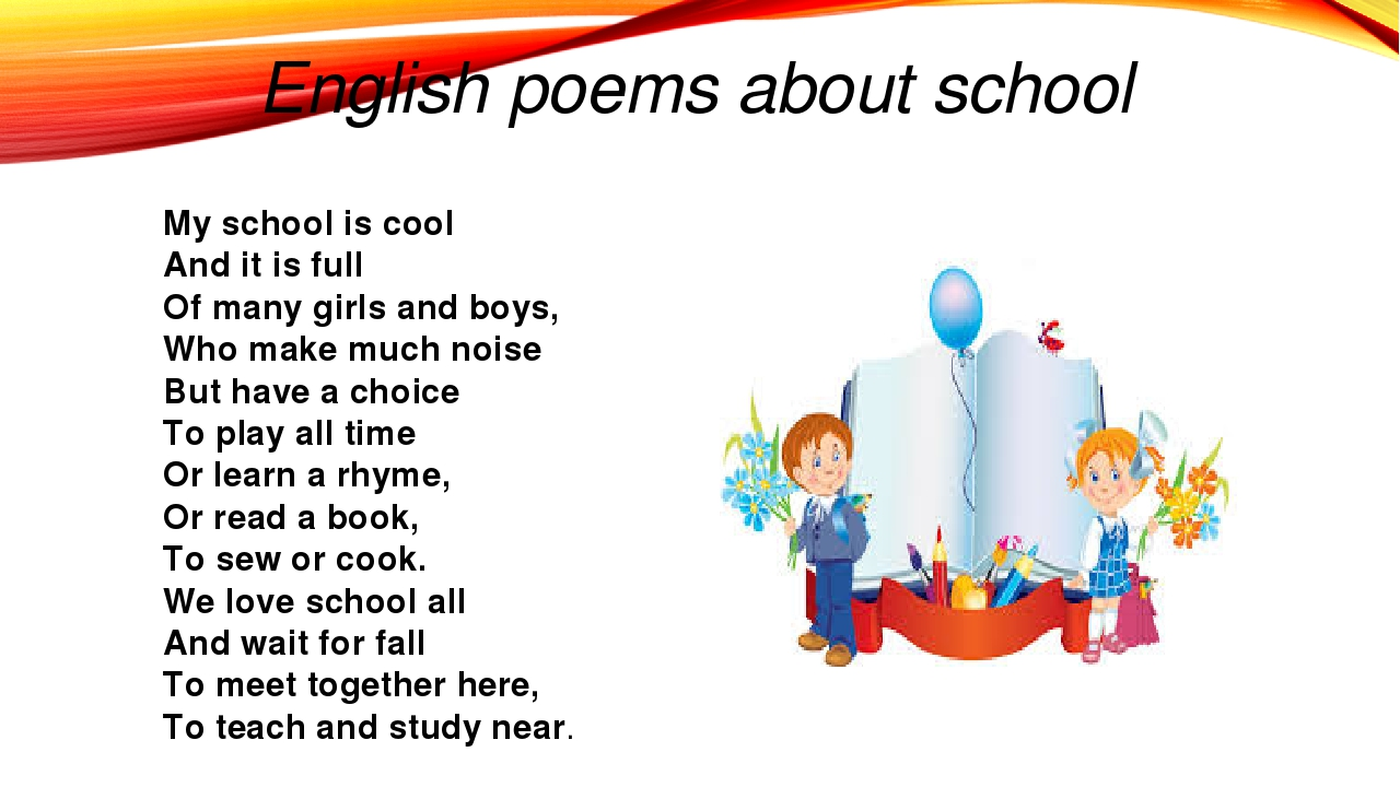 eng poem Poems can inspire and make us think about what it means to be a member of the human race by just spending a few minutes reading a poem each day, new worlds can be revealed poetry 180 is designed to make it easy for students to hear or read a poem on each of the 180 days of the school year.