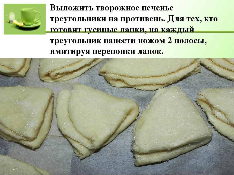 Жареное печенье рецепт с пошагово