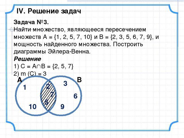 цилиндры и конусы решение задач