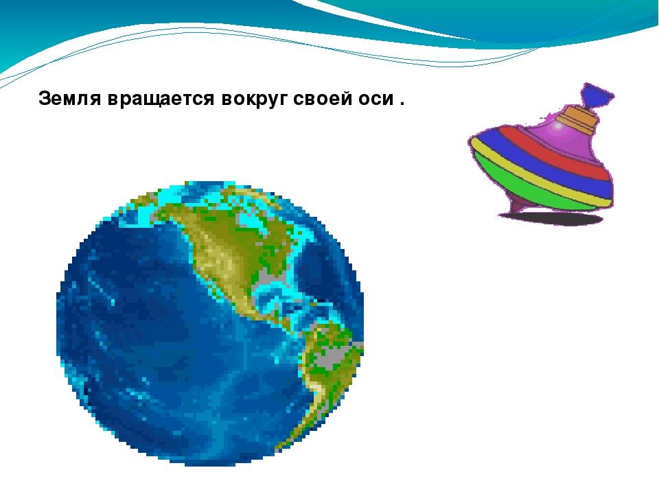 лимфатических узлов картинки где земля вращается количество