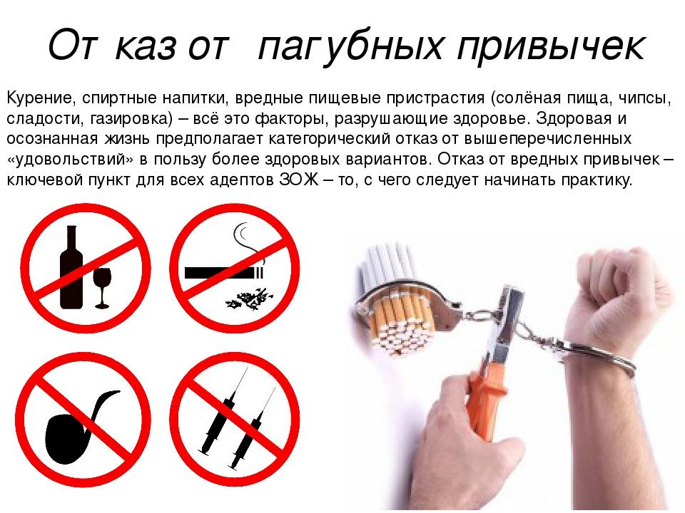 создает картинки борьбы с курением и алкоголем это