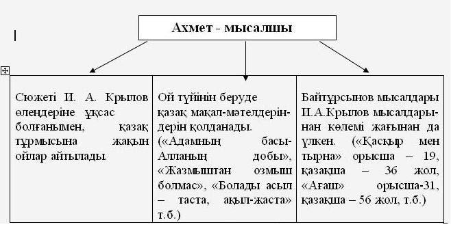 hello_html_m52d3fa0e.jpg
