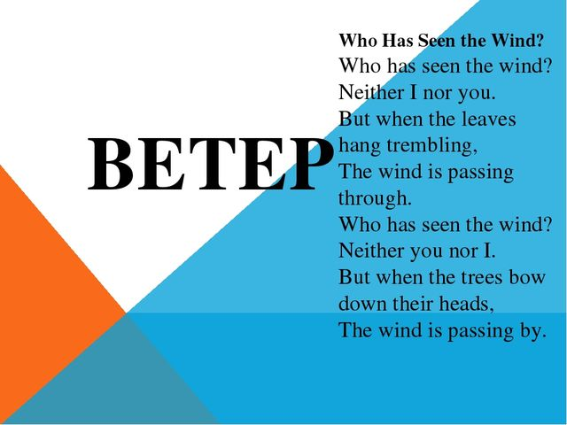 who has seen the wind notes The importance of the character young ben in the novel who has seen the wind revolves around his true nature even though he is often considered by others to be a wild young man and the son of a.