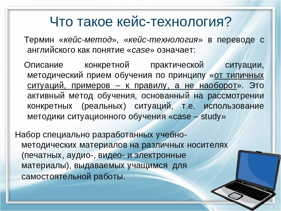 mscc case study final Free research that covers case study 1: the role of the operating manager in information systems introduction in this case, the critical role of a business manager in the implementation.