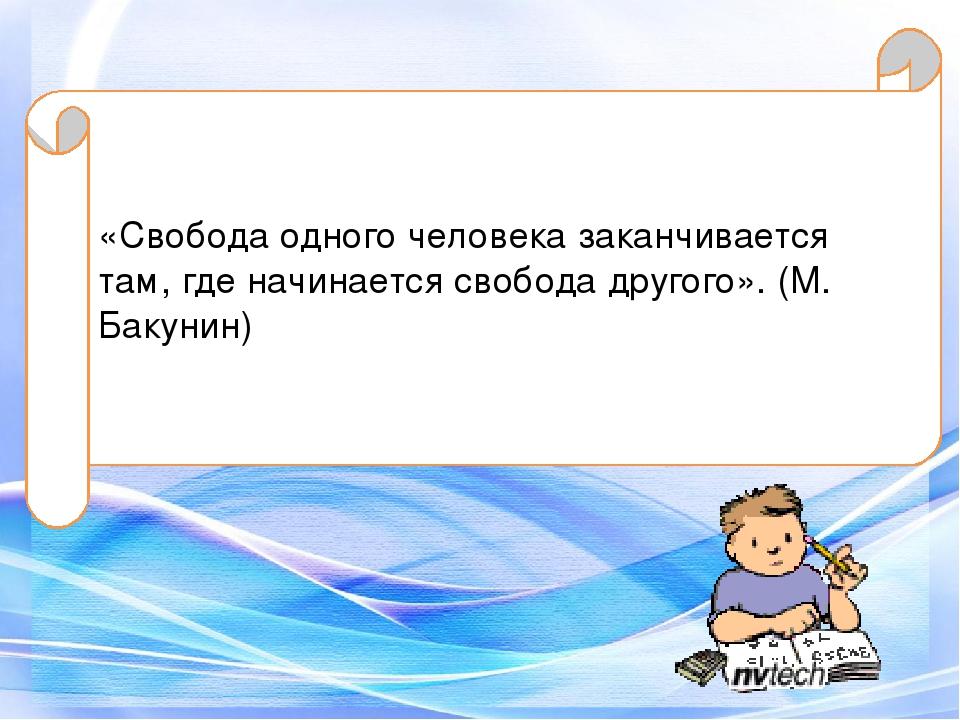Администрация городского поселения Заречье Одинцовского