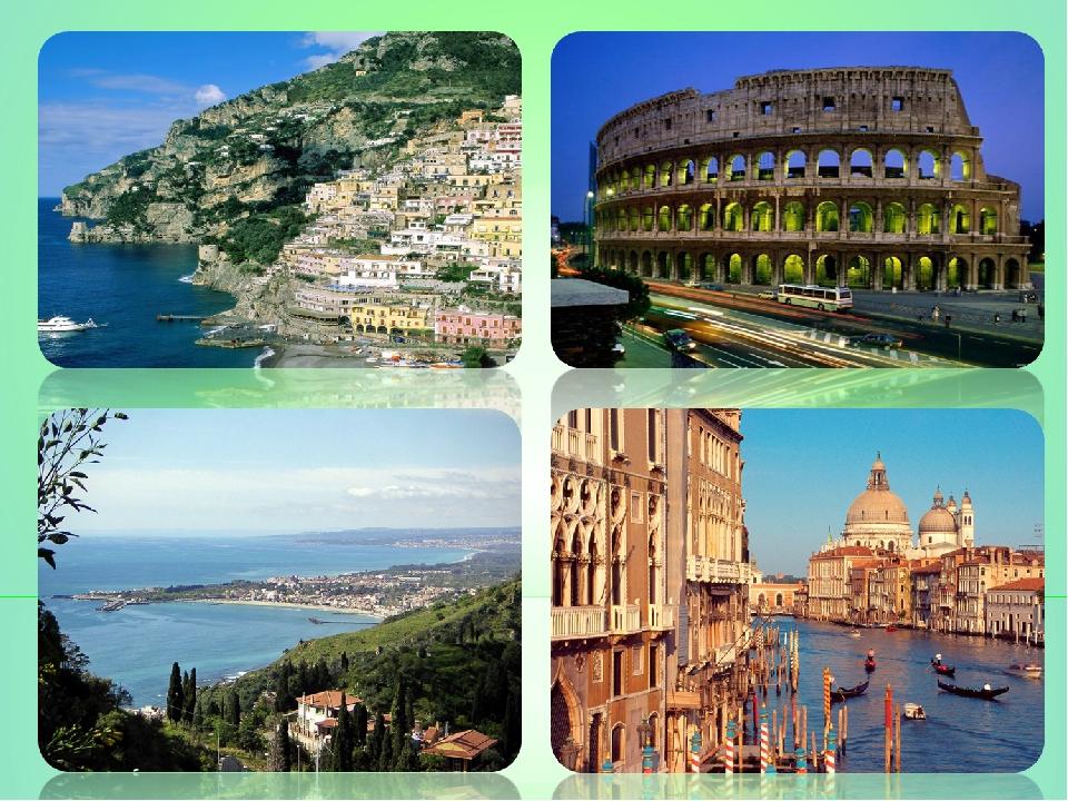 Картинки про италию для презентации