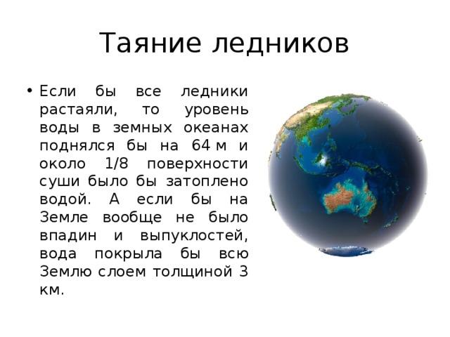 hello_html_md1f7ba7.jpg